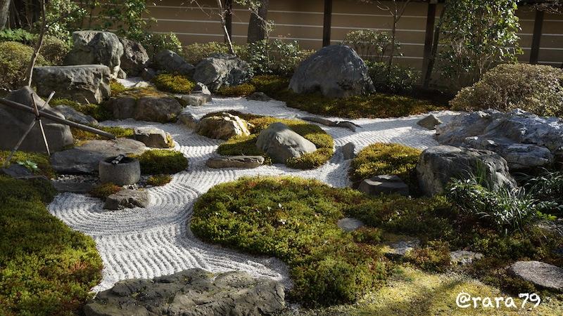 Zen Garden at Eikando Zenrin-ji